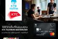 """บัตรเครดิต KTC PLATINUM MASTERCARD รับสิทธิ """"LoungeKey"""" ที่สนามบินได้ทั่วโลก"""