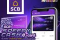 บัตรกดเงินสด Speedy Cash สมัครง่าย สำหรับคนมีรายได้ประจำขั้นต่ำ 15,000 บาท
