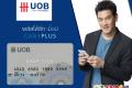 ยูโอบี แคชพลัส บัตรกดเงินสด ที่ทำให้คุณมีเงินสดสำรองพร้อมใช้ตลอด 24 ชม.