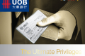 บัตรเครดิต ยูโอบี พรีเฟอร์ แพลทินัม (UOB Preferred Platinum Credit Card) สิทธิพิเศษครบครัน ตอบโจทย์ลูกค้าผู้ใช้งานที่มีไลฟ์สไตล์