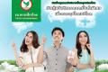 สินเชื่อบุคคลสวัสดิการเปี่ยมสุขกสิกรไทย เงินกู้สวัสดิการดอกเบี้ยต่ำพิเศษ เพื่อการอุปโภคบริโภค